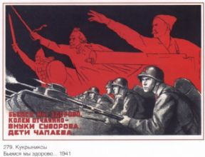 Vintage Russian poster - Fight vigorously